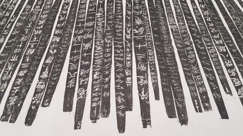 Detailfoto van Bamboo Book